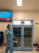 急诊科手术衣加温箱