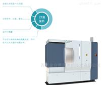 FF20 FF35海克斯康 工业CT无损检测