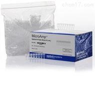 0.2 ml美国ABI进口八联管PCR(不含管盖)4316567
