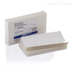 美国ABI进口荧光定量PCR板封板膜4311971