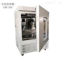 生化培养箱 SPX-350