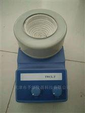 TWCL-T-10000ml调温型磁力搅拌器(电热套)