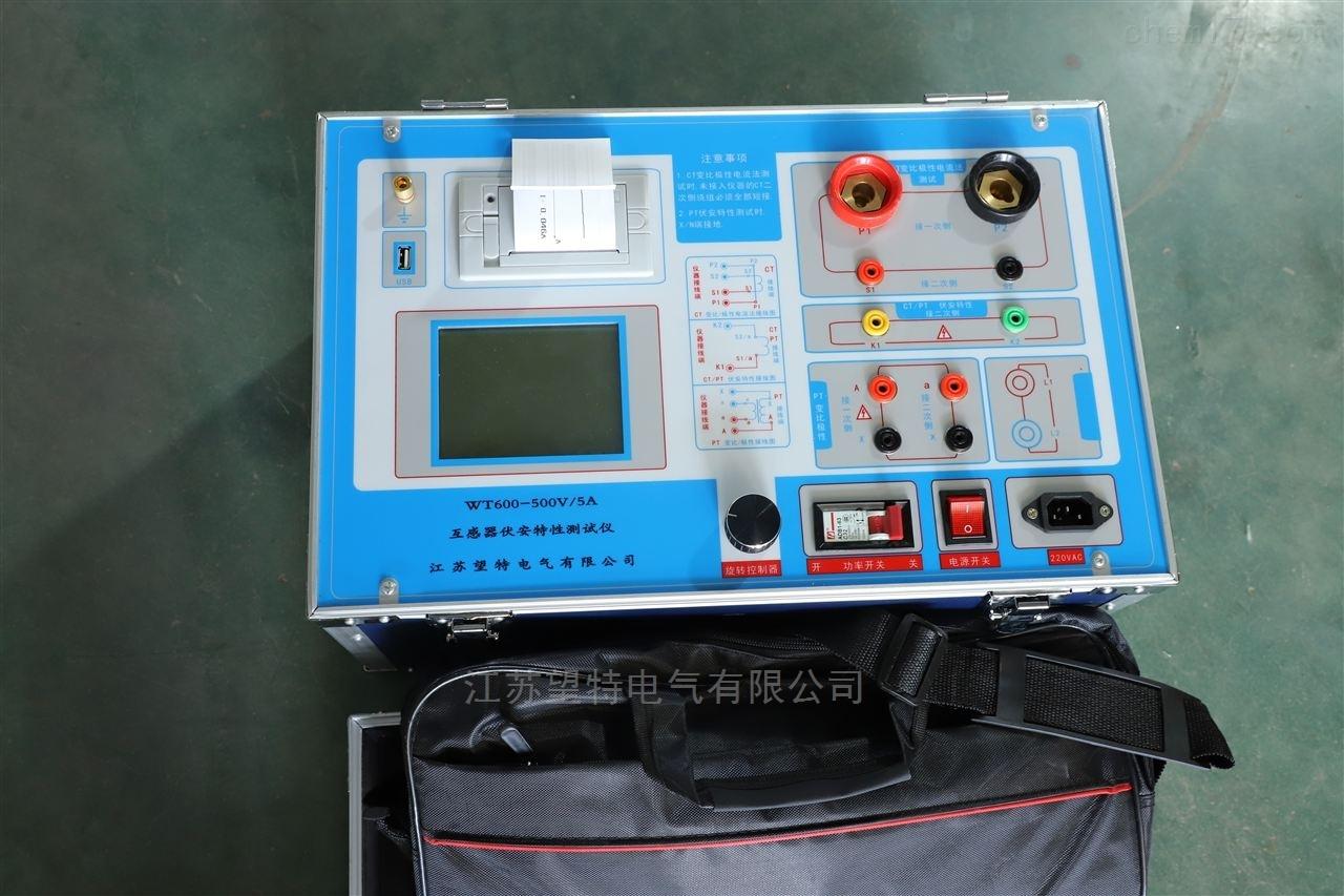 五级承试设备-互感器伏安特测试仪500V/5A