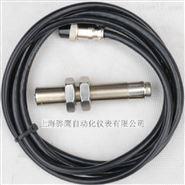 一体式速度传感器变送器BSZ808A-S