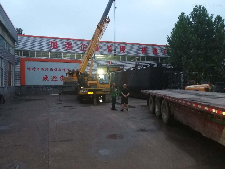 黔东南地埋式一体化污水处理设备厂家
