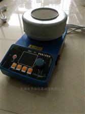 ZNCL-T-5000ml数显磁力搅拌器(电热套)