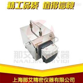 NAI-XDY-PQ內鏡微生物檢測設備報價