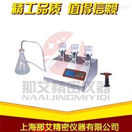 NAI-XDY-3Z2015版藥典微生物限度檢測儀