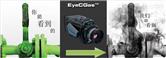 EyeCGasEyeCGas VOC無組織排放紅外防爆監測攝像儀