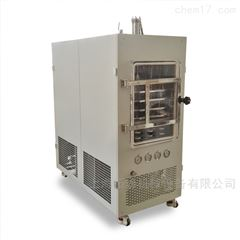 化妆品冻干粉冷冻干燥机冻干机设备