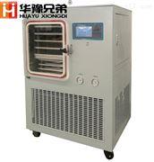 益生菌冻干粉中试原位冷冻干燥机价格