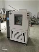 试验箱  HWHS-50触屏恒温恒湿箱