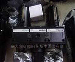 AVENTICS气动三联件中国授权代理