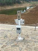 水位自动监测系统厂家报价