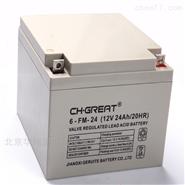 GRERT蓄电池6-FM-7 免维护12V7AH 参数