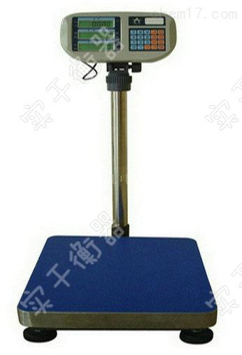 促销70公斤带立杆电子台秤