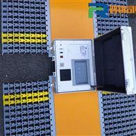 大货车重量检测仪100吨便携式地磅厂家