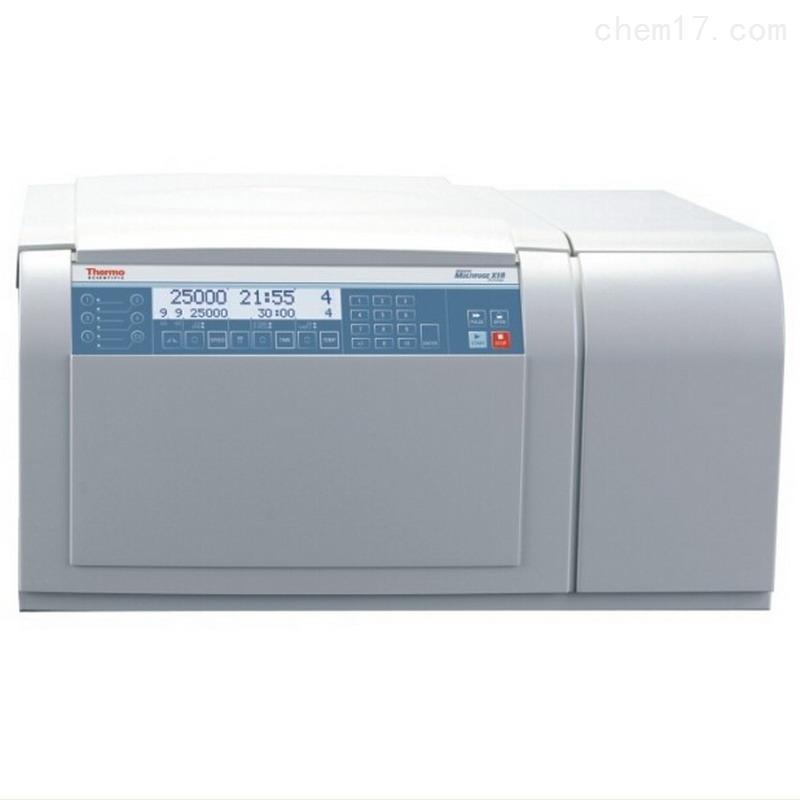 Thermo热电Multifuge X1R高速冷冻离心机