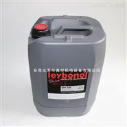 原装莱宝真空泵油LVO130 20L正品