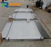 自帶引坡超低秤台電子地磅/1.5米小地磅