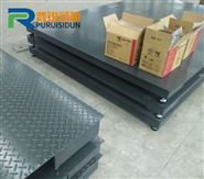 10噸碳鋼地磅/西青磅秤品牌銷售