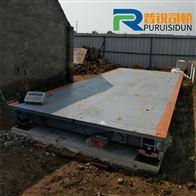 3x7m电子地磅/40吨地上衡报价