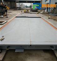 SCS-120T120吨地上衡-三节16米汽车地磅厂家