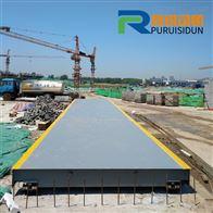 3X16米沙石料称重100吨乌海市地磅厂家