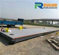 葫芦岛电子地磅/80吨地秤维修