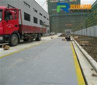 天津地磅厂家,工地用100吨汽车磅