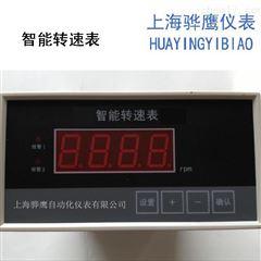 XJP-48F100-4,XJP-48F125-4DC测速仪转速表