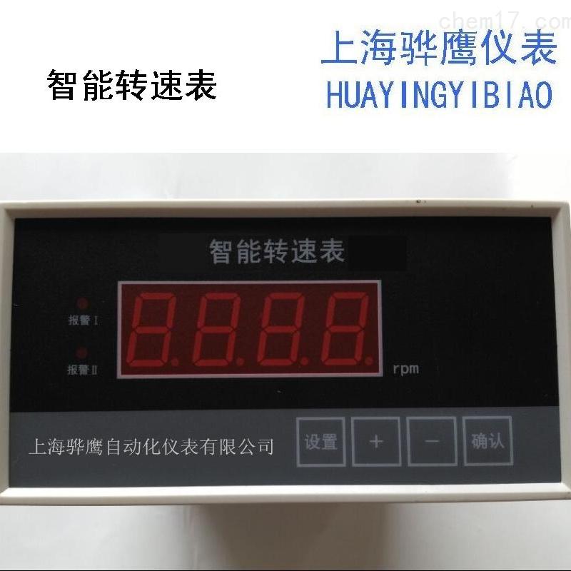 HY-3S智能转速监控保护仪