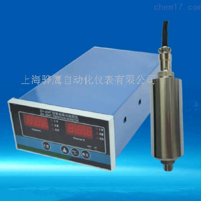 SDJ-3LS型振动监测保护仪