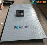 1.2X1.5米地秤-3T电子磅秤现货出售