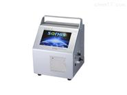 苏信SX-L301T尘埃粒子计数器(2.83L/min)