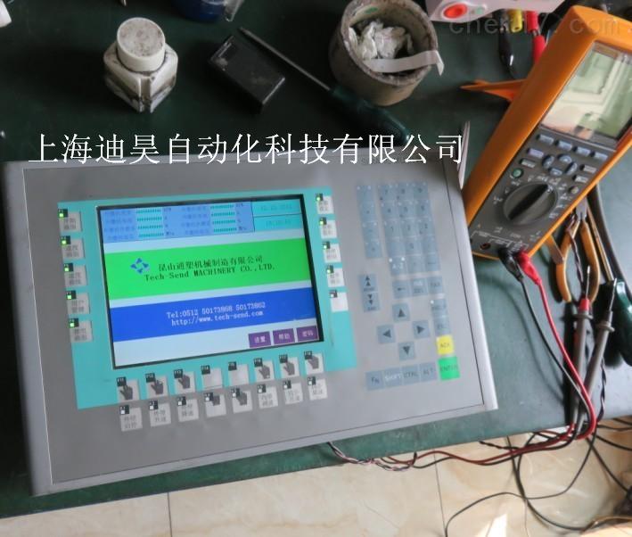 西门子MP370触摸屏通讯不上白屏维修