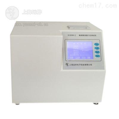 SZ8368-C精密输液器泄漏正压测试仪/泄漏试验