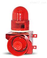 SXSG-01SXSG-01天车声光报警器专用