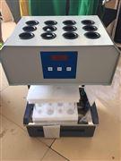 LB-101C 标准COD消解器 国标法加热回流装置