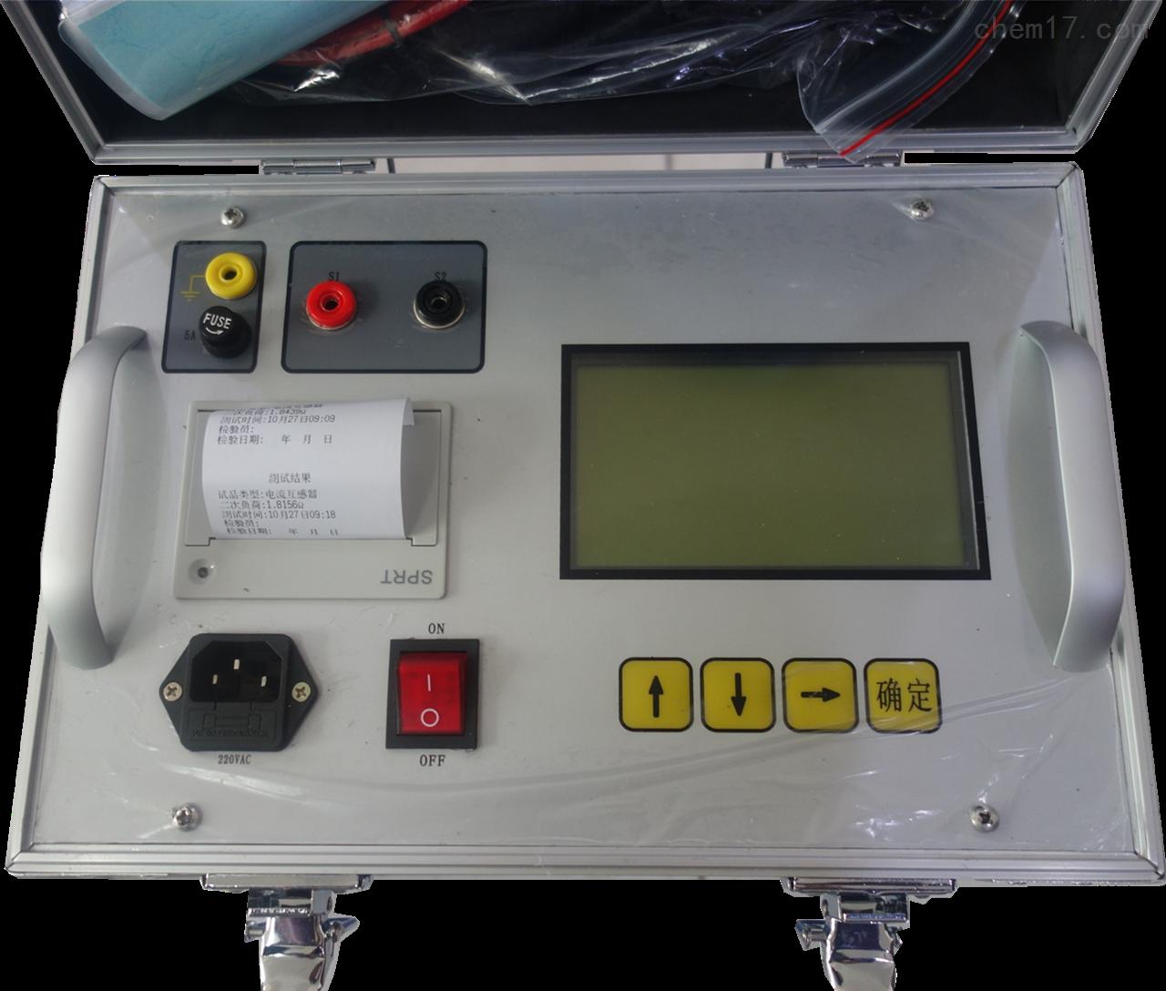 电流互感器二次回路负载测试仪特价