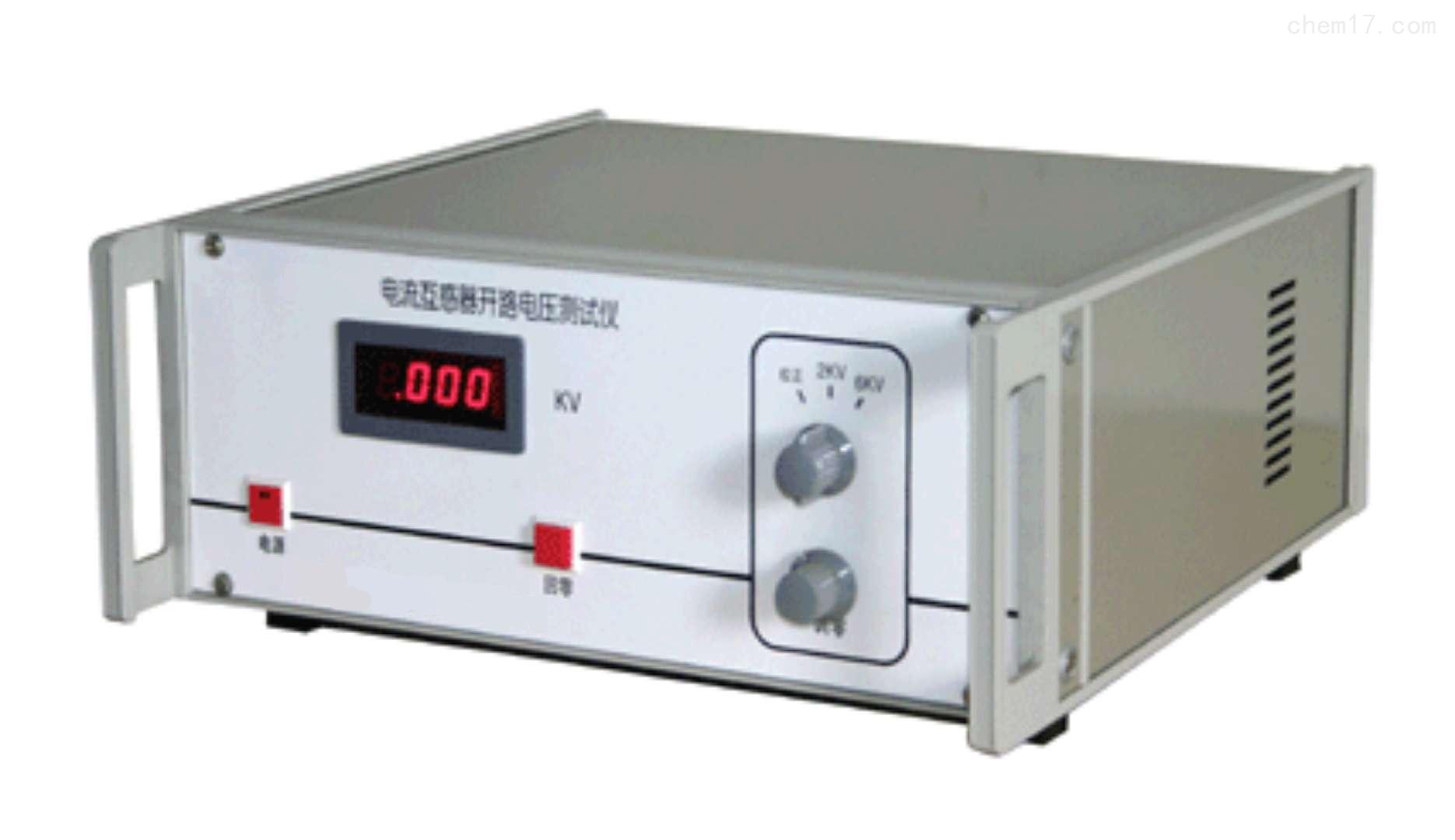 互感器开路电压测试仪携带式