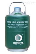 YDS-50B-125东亚牌液氮容器价格