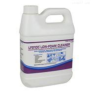 美国LF2100低泡沫清洗剂