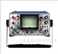 CTS-26超声波探伤仪
