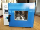 DHG-9023A台式250度电热恒温鼓风干燥箱