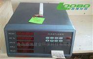 LB-501型五组分汽车尾气分析仪:厂家自产