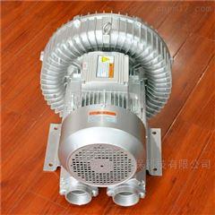 RH-810-2吸料鼓風機。5.5k高壓吸料風機