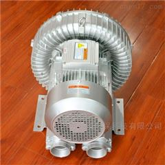 RH-810-2吸料鼓风机。5.5k高压吸料风机