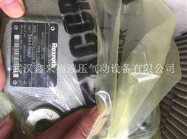 力士乐柱塞泵A4VSO180DR/30R-PPB13N00/E