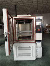 250L  高低温试验箱GD/JS4025